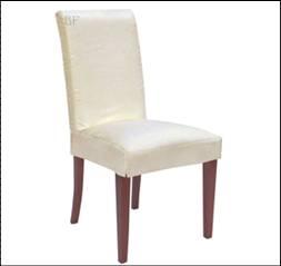 stuhlhussen. Black Bedroom Furniture Sets. Home Design Ideas